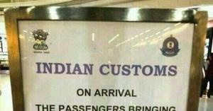 india_customs